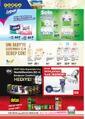 Furpa 04 - 15 Eylül 2019 Kampanya Broşürü! Sayfa 6 Önizlemesi