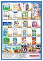Damla Market Gaziantep 23 Ağustos - 08 Eylül 2019 Kampanya Broşürü! Sayfa 2