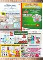Emirgan Market 24 - 25 Eylül 2019 Kampanya Broşürü! Sayfa 7 Önizlemesi
