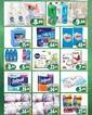 Günkay Market 06 - 12 Eylül 2019 Kampanya Broşürü! Sayfa 3 Önizlemesi