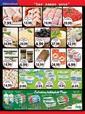 Irmaklar Market 06 - 13 Eylül 2019 Kampanya Broşürü! Sayfa 3 Önizlemesi