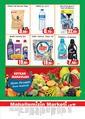 Soykan Market 20 - 26 Eylül 2019 Kampanya Broşürü! Sayfa 2