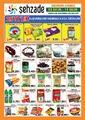 Şehzade Market 02 - 15 Ekim 2019 Kampanya Broşürü! Sayfa 1
