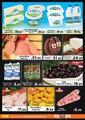 Aypa Market 03 - 09 Ekim 2019 Kampanya Broşürü! Sayfa 3 Önizlemesi