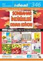 İdeal Hipermarket 11 - 15 Ekim 2019 Kampanya Broşürü! Sayfa 1
