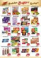 Cem Hipermarket 19 - 31 Ekim 2019 Kampanya Broşürü! Sayfa 4 Önizlemesi