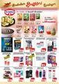 Cem Hipermarket 19 - 31 Ekim 2019 Kampanya Broşürü! Sayfa 6 Önizlemesi