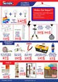 Neyzen Yapı Market 21 Kasım - 02 Aralık 2019 Kampanya Broşürü! Sayfa 4 Önizlemesi