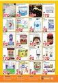 İdeal Hipermarket 15 - 19 Kasım 2019 Kampanya Broşürü! Sayfa 2