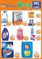 Hepiyi Market 16 - 26 Kasım 2019 Kampanya Broşürü! Sayfa 1 Önizlemesi