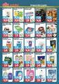 Afia Market 30 Kasım - 15 Aralık 2019 Kampanya Broşürü! Sayfa 2