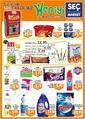 Hepiyi Market 20 - 31 Aralık 2019 Kampanya Broşürü! Sayfa 1 Önizlemesi