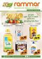 Rammar 27 Aralık 2019 - 02 Ocak 2020 Kampanya Broşürü! Sayfa 1