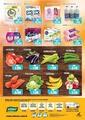 Şahmar Market 05 - 08 Aralık 2019 Kampanya Broşürü! Sayfa 2
