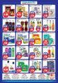 Aklar Toptan Market 20 - 31 Aralık 2019 Kampanya Broşürü! Sayfa 2