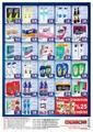 Damla Market Gaziantep 23 Aralık 2019 - 05 Ocak 2020 Kampanya Broşürü! Sayfa 2