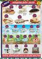 Rota Market 26 Aralık 2019 - 02 Ocak 2020 Bizimevler ve Uni Konut Özel Kampanya Broşürü! Sayfa 2