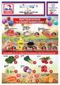 İnal Market 20 - 26 Aralık 2019 Kampanya Broşürü! Sayfa 1
