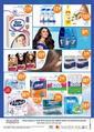 Papoğlu Market 07 - 23 Aralık 2019 Kampanya Broşürü! Sayfa 8 Önizlemesi