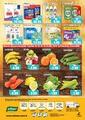 Şahmar Market 11 - 18 Aralık 2019 Kampanya Broşürü! Sayfa 2