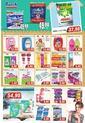 Emirgan Market 10 Aralık 2019 Kampanya Broşürü! Sayfa 2