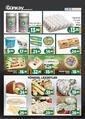 Günkay Market 19 - 25 Aralık 2019 Kampanya Broşürü! Sayfa 3 Önizlemesi