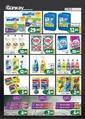 Günkay Market 19 - 25 Aralık 2019 Kampanya Broşürü! Sayfa 7 Önizlemesi