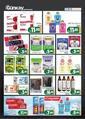 Günkay Market 19 - 25 Aralık 2019 Kampanya Broşürü! Sayfa 6 Önizlemesi