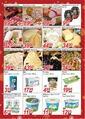 İdeal Hipermarket 24 - 31 Aralık 2019 Kampanya Broşürü! Sayfa 2