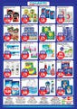 Aklar Toptan Market 20 - 31 Ocak 2020 Kampanya Broşürü! Sayfa 2 Önizlemesi