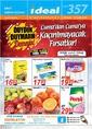 İdeal Hipermarket 24 - 31 Ocak 2020 Kampanya Broşürü! Sayfa 1 Önizlemesi