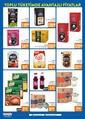 Papoğlu Market 27 Aralık 2019 - 13 Ocak 2020 Kampanya Broşürü! Sayfa 16 Önizlemesi