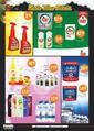Papoğlu Market 27 Aralık 2019 - 13 Ocak 2020 Kampanya Broşürü! Sayfa 10 Önizlemesi