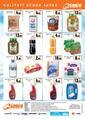 Gümüş Ekomar Market 29 Ocak - 04 Şubat 2020 Kampanya Broşürü! Sayfa 2