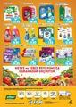 Şahmar Market 14 - 21 Ocak 2020 Kampanya Broşürü! Sayfa 2