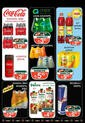 Sarıyer Market 03 - 22 Ocak 2020 Kampanya Broşürü! Sayfa 12 Önizlemesi