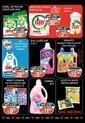 Sarıyer Market 03 - 22 Ocak 2020 Kampanya Broşürü! Sayfa 13 Önizlemesi