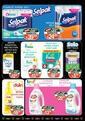 Sarıyer Market 03 - 22 Ocak 2020 Kampanya Broşürü! Sayfa 14 Önizlemesi