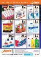 Gümüş Ekomar Market 16 - 22 Ocak 2020 Kampanya Broşürü! Sayfa 2