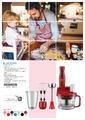 Fakir 01 Ocak - 29 Şubat 2020 Ürün Kataloğu Sayfa 42 Önizlemesi