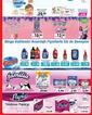 Olicenter Marketçilik 10 - 21 Ocak 2020 Kampanya Broşürü! Sayfa 7 Önizlemesi