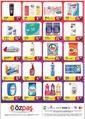 Olicenter Marketçilik 10 - 21 Ocak 2020 Kampanya Broşürü! Sayfa 19 Önizlemesi