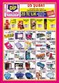 Dip Gross 05 - 18 Şubat 2020 Kampanya Broşürü! Sayfa 1