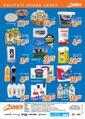 Gümüş Ekomar Market 21 Şubat - 01 Mart 2020 Kampanya Broşürü! Sayfa 2
