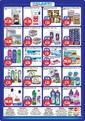 Aklar Toptan Market 19 - 29 Şubat 2020 Kampanya Broşürü! Sayfa 2 Önizlemesi