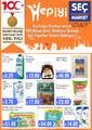 Hepiyi Market 08 - 23 Şubat 2020 Kampanya Broşürü! Sayfa 1