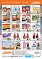 Gümüş Ekomar Market 12 - 20 Şubat 2020 Kampanya Broşürü! Sayfa 2