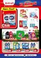 Zırhlıoğlu AVM 14 - 24 Şubat 2020 Kampanya Broşürü! Sayfa 8 Önizlemesi