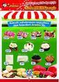 Armina Market 15 - 25 Şubat 2020 Kampanya Broşürü! Sayfa 6 Önizlemesi