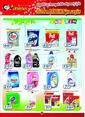 Armina Market 15 - 25 Şubat 2020 Kampanya Broşürü! Sayfa 2
